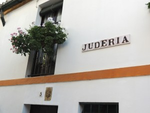 JuderiaStreet