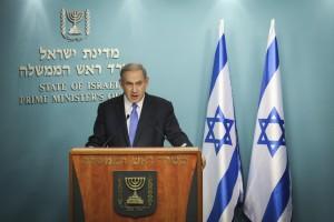 Prime Minister Benjamin Netanyahu delivers a statement to the press following the nuclear deal with Iran that was agreed upon today by the US, at the PM's Office in Jerusalem, on July 14, 2015. Photo by Hadas Parush/Flash90 *** Local Caption *** àéøï àéøàï áéðéîéï ðúðéäå áéáé îñéáú òéúåðàéí äöäøä ìú÷ùåøú éøåùìéí ääñëí äâøòéðé âøòéï àøöåú äáøéú