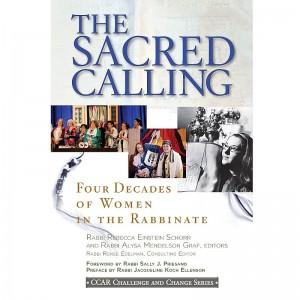 CCAR_Sacred_Calling