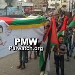Palestine_Scouts