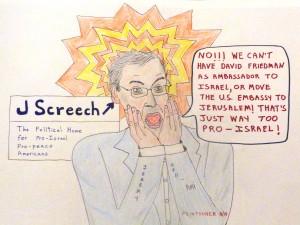 jscerech[1]