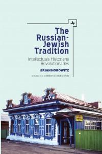 Bookcover_of_new_book_Russian-Jewish_Tra (2).pdf